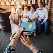 Wedding photographer Andrey Vasiliskov (dron285). Photo of 21.08.2018