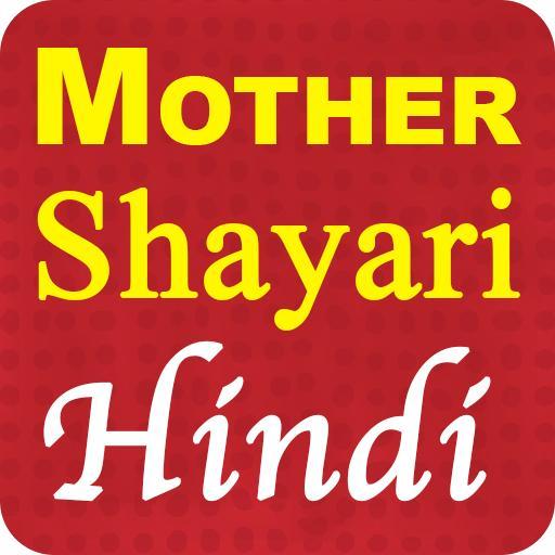 Mother Shayari Hindi 2019 - Apps on Google Play