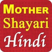 Mother Shayari Hindi 2018