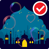 Holy Ramadan Live Wallpaper