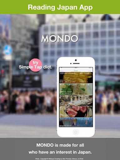 MONDO - Reading Japan App|玩教育App免費|玩APPs