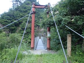 大畠谷橋を渡る