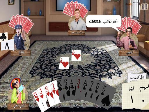 Real Tarneeb | u0637u0631u0646u064au0628 u062du0642u064au0642u064a 1.1 gameplay | by HackJr.Pw 13