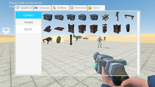 Ultimate Sandbox 1.1.9 Cheat screenshots 4