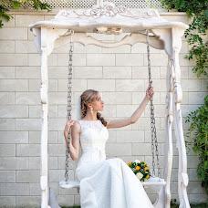 Wedding photographer Olga Butko (kian). Photo of 06.12.2014