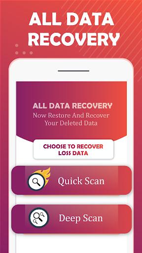 All data recovery phone memory screenshot 3