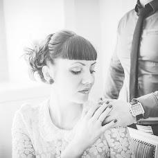 Wedding photographer Prokhor Polyakov (Prokhor). Photo of 23.04.2014