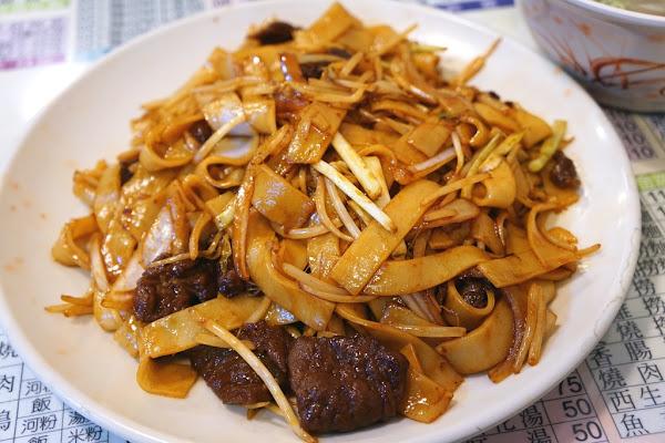 陳記九龍港式燒臘餐廳