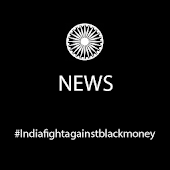 News-Demonetization BlackMoney