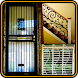 window trellis balcony steel railing balcony grill - Androidアプリ