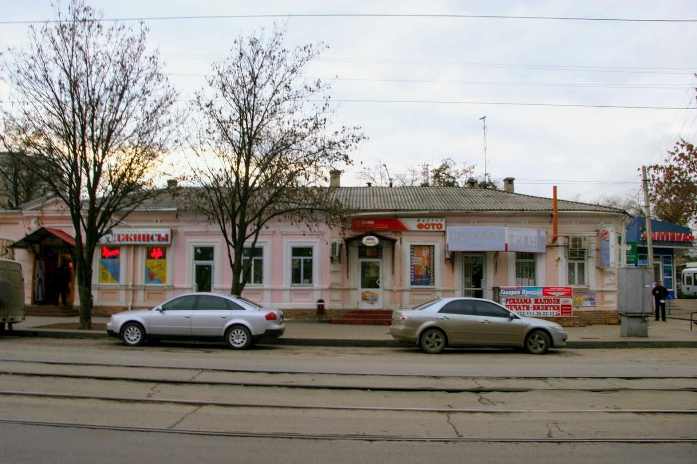 https://sites.google.com/site/istoriceskijtaganrog/gogolevskij-pereulok/dom-9