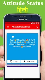 Attitude Status Hindi 2019 App Download For Android and iPhone 1