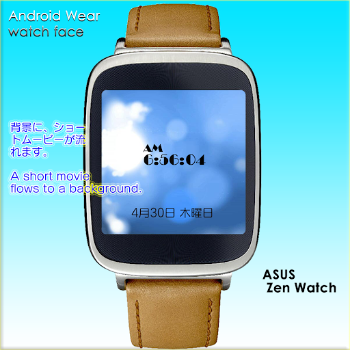 Animated Light Wave Watch Face