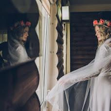 Wedding photographer Ekaterina Boyarskaya (ecotherine). Photo of 19.06.2015
