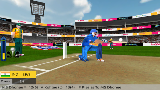 Free Hit Cricket - A Real Cricket Game 2018 for PC