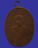 เหรียญรุ่นแรก พระอุปัชฌาย์เข็ม วัดม่วง อ.บ้านโป่ง จ.ราชบุรี พ.ศ. 2464 หูเชื่อม