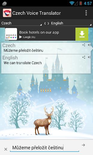 玩工具App|チェコ音声翻訳免費|APP試玩