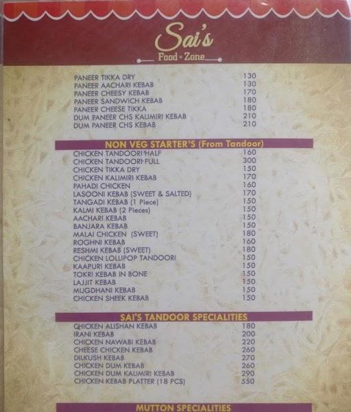 Sai's menu 8