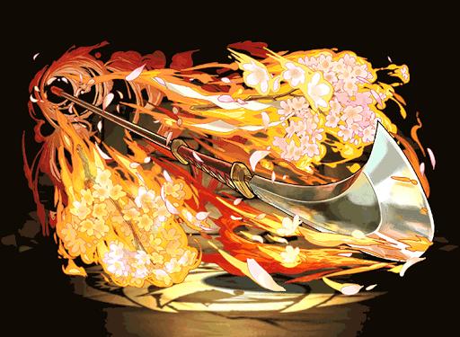 薙刀・春宵緋桜