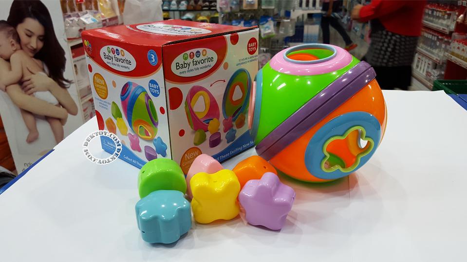 ของเล่นเสริมทักษะเด็กFarlin-Toy038-1-2.png