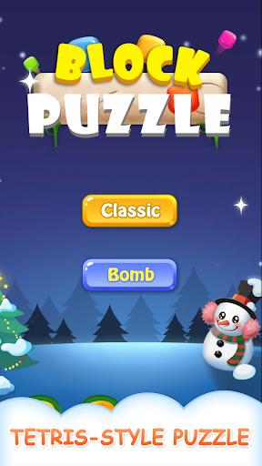 玩免費解謎APP|下載Block Puzzle app不用錢|硬是要APP