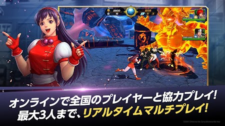 KOF ALLSTAR APK screenshot thumbnail 6