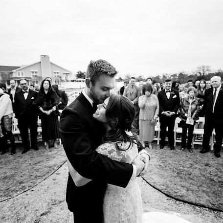 Wedding photographer Hiram Trillo (trillo). Photo of 14.05.2015