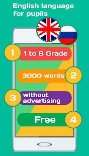 English for schoolchildren - náhled