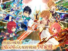 【MMORPG】暁のエピカ -Union Brave-のおすすめ画像1