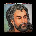 فال حافظ (پیشنهاد شده) icon