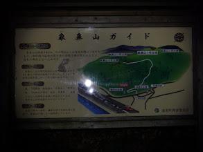 象鼻山ガイド