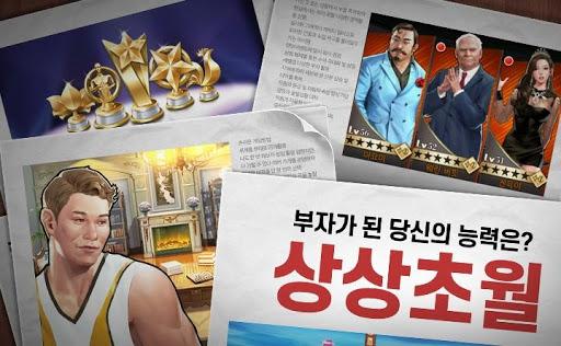 ub9acuce58ub9acuce58 screenshots 5