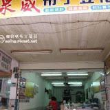 泉威布丁豆花(竹東店)