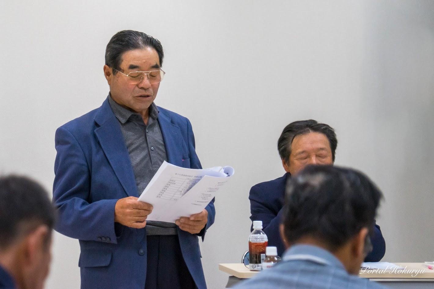 監査報告:永井捷弘 監事