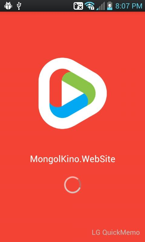 MongolKino.Website- screenshot
