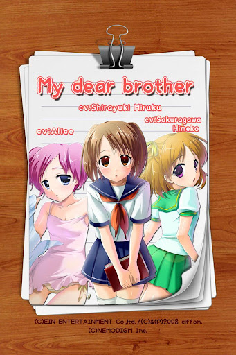 My dear brother(Oniichan) screenshot 4