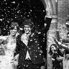Wedding photographer Elda Maganto (eldamaganto). Photo of 15.07.2015