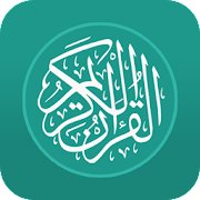 Quran English