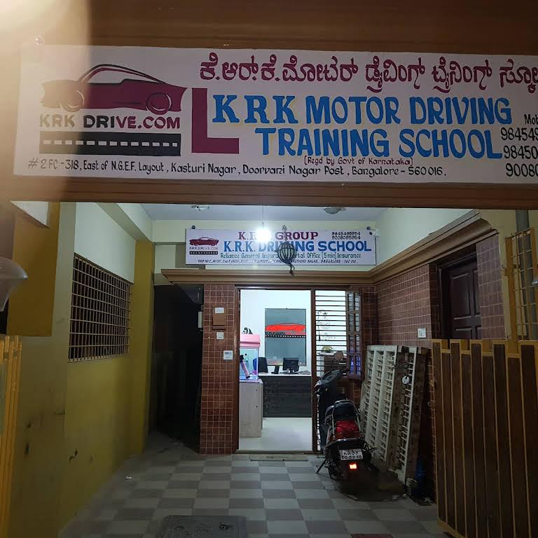 K R K drive Com - Driving School in Dooravani Nagar