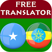 Somali Amharic Translator