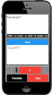 Hindi Urdu Arabic Translator - náhled