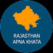 Rajasthan Apna Khata Land Info