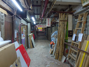 Photo: 木舖 Workshop inside the building