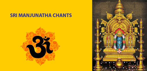 Manjunatha Mantra Hd Apps On Google Play