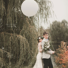 Wedding photographer Olesya Pribylskaya (PribylskayaLesia). Photo of 30.10.2013