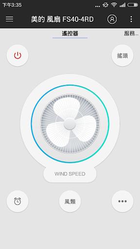 玩免費工具APP|下載遙控精靈-手機萬能遙控器 app不用錢|硬是要APP