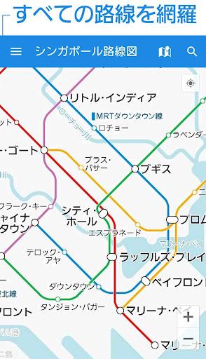シンガポール路線図 - 地下鉄・MRT・セントーサ