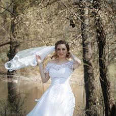 Wedding photographer Vladimir Tyutyunnik (Borisovich61). Photo of 18.07.2018