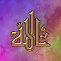 Backgrounds HD of ALLAH icon