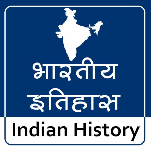 Janam kundli mérkőzés készítés hindi